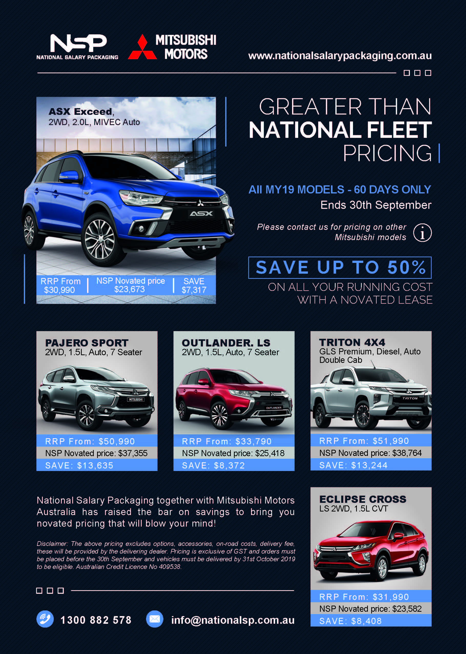 Greater Than National Fleet Pricing